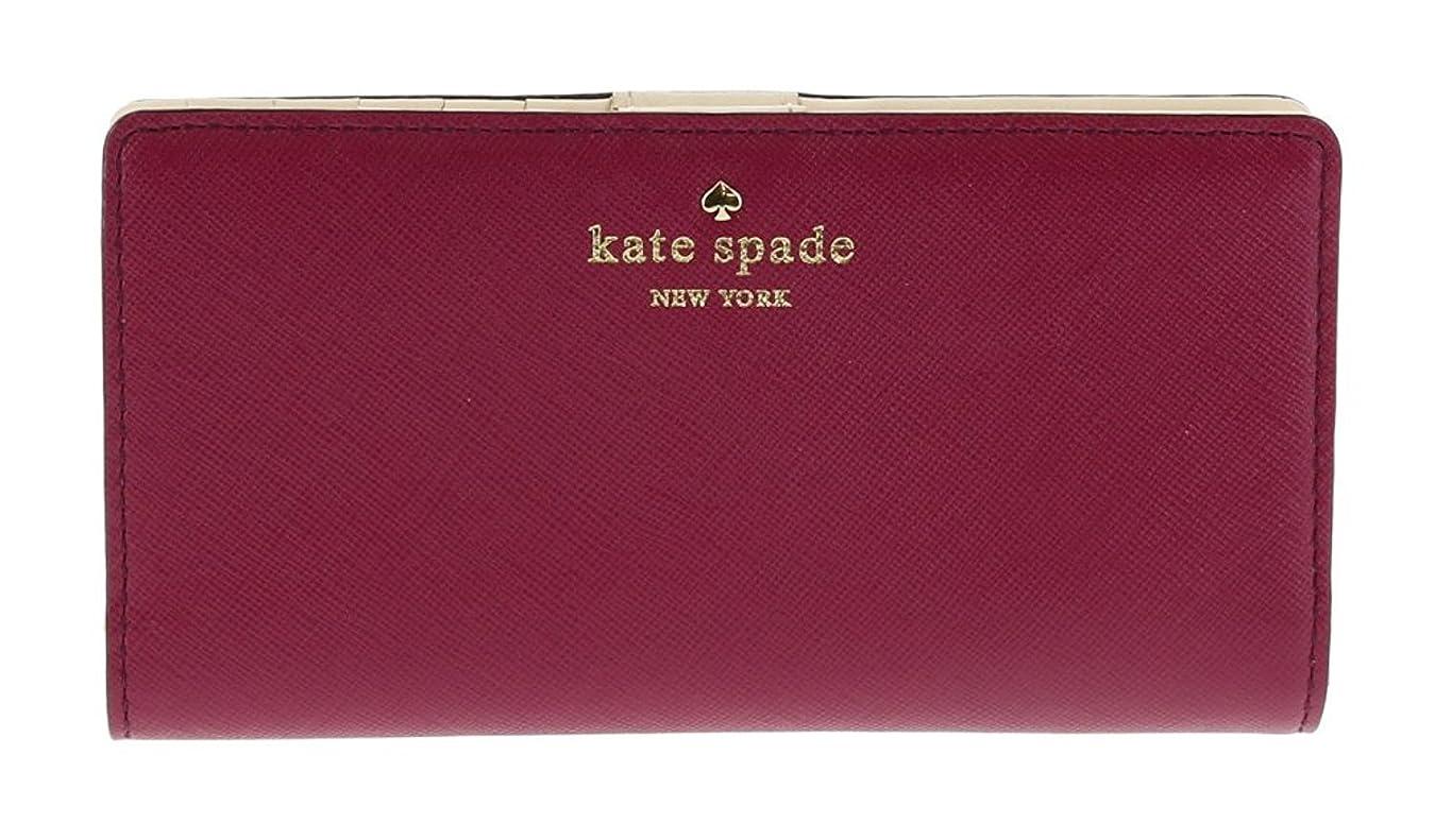 自発的ディプロマ広まったKate Spade New York レディース