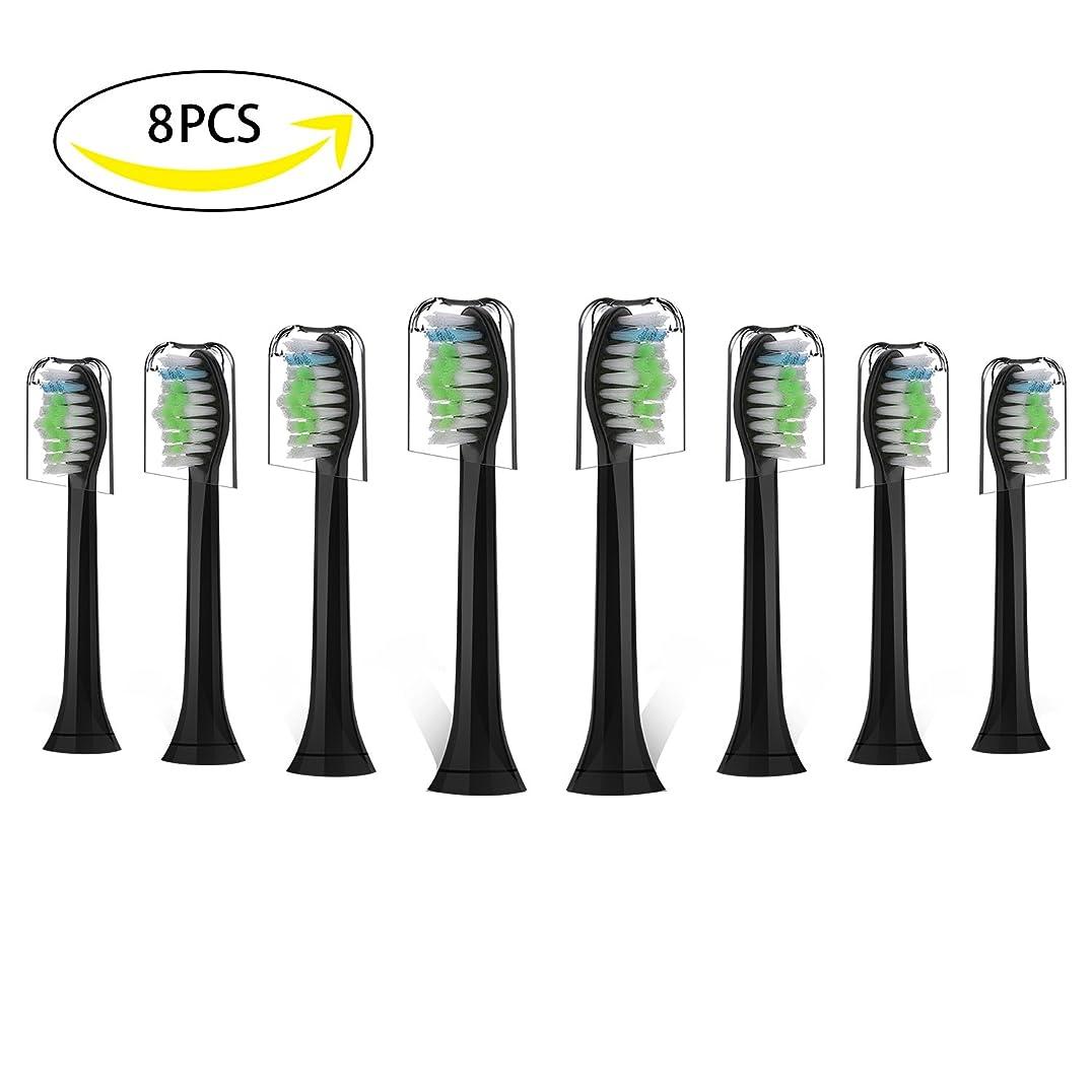 製作わずかにコンドームSonifresh 交換ヘッド歯ブラシ用ヘッドセットフィリップソニカ電気歯ブラシ - プラークコントロールガム 健康ダイヤモンド クリーンフレックス ケアイージークリーンとヘルシーホワイト 8パック 8パック