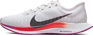 Amazon.com: Nike Pegasus Turbo 2