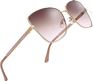 صندوق هدايا نظارات شمسية بتصميم جميل للسيدات كريستالي كلاسيكي أنيق