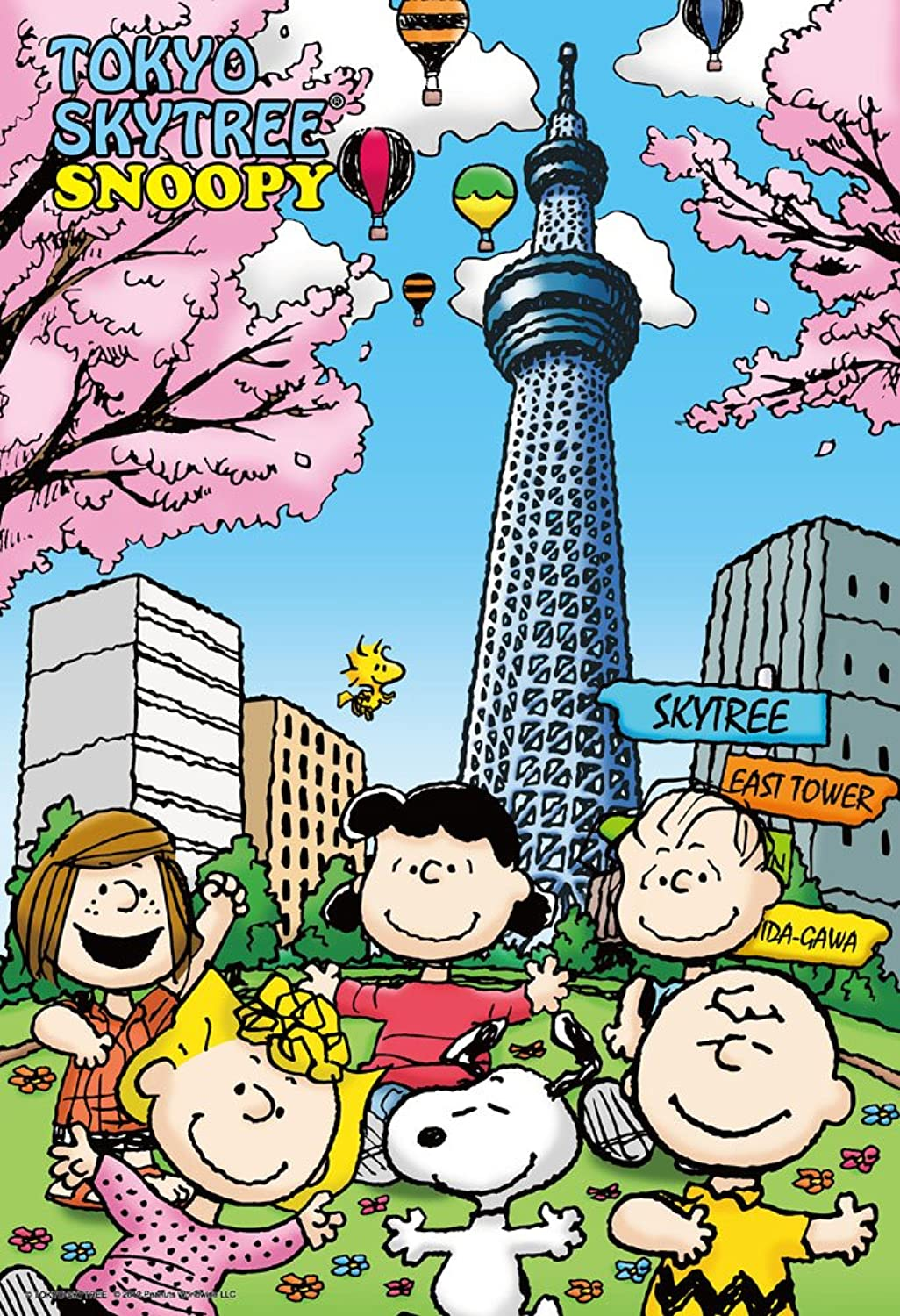 Tokyo Sky Tree 300 Piece Snoopy Snoopy (R) Holiday 43-308 (japan import)