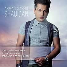 ahmad saeedi shadidan mp3