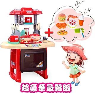 おままごとキッチンセット おもちゃ ままごとセット 食器 調理器具付き レッド (HAPPY TIME)