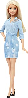 Barbie Girls Fashionistas 49 Double Denim Look Doll