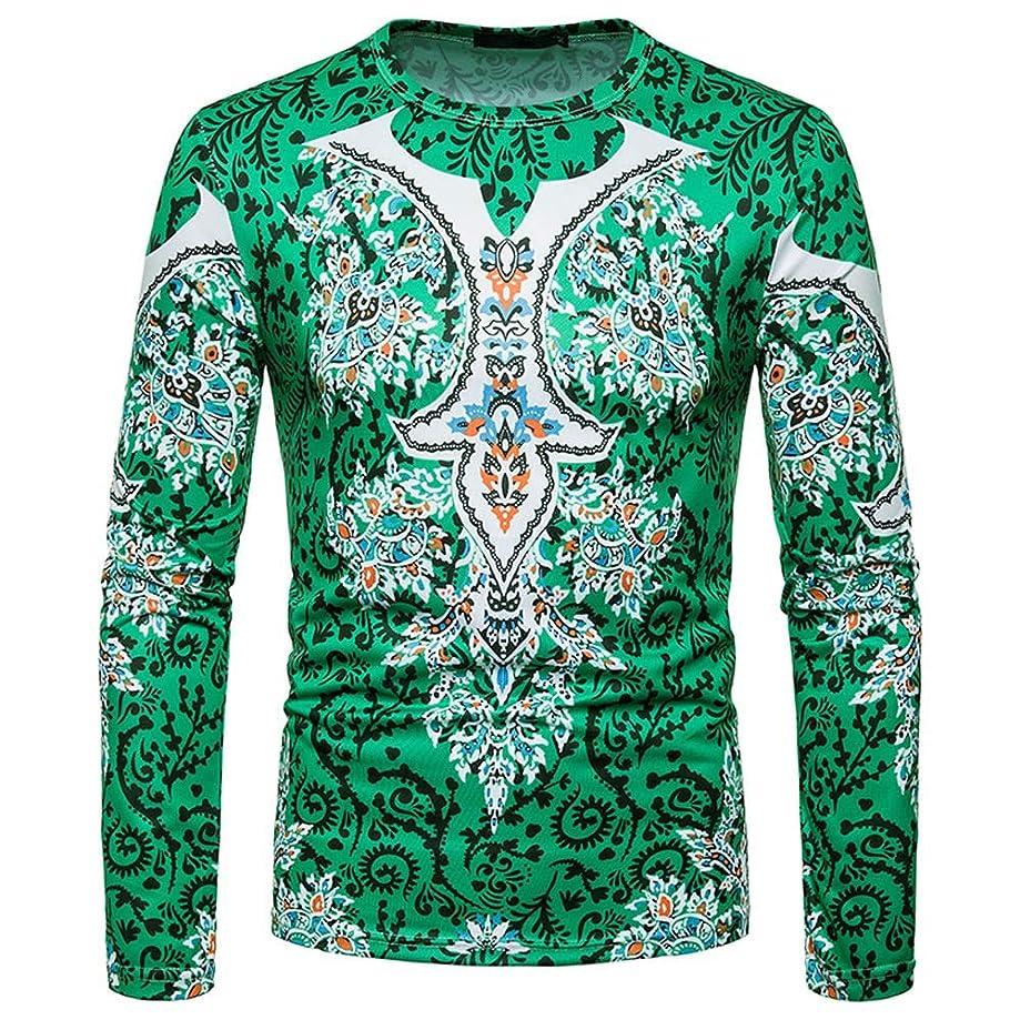 Toimothcn Men's Dashiki Tops African Ethnic Print Shirt Long Sleeve O-Neck Sweatshirt Pullover Top Blouse