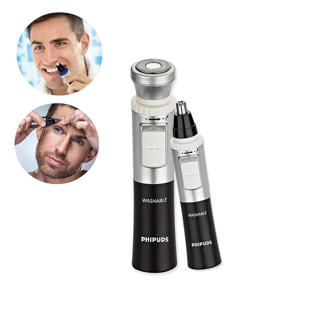 マンハッタン男らしさエキスパートIsland chief 電動 メンズシェーバー 鼻毛カッター 1台2役 電池式 髭剃り 水洗い可