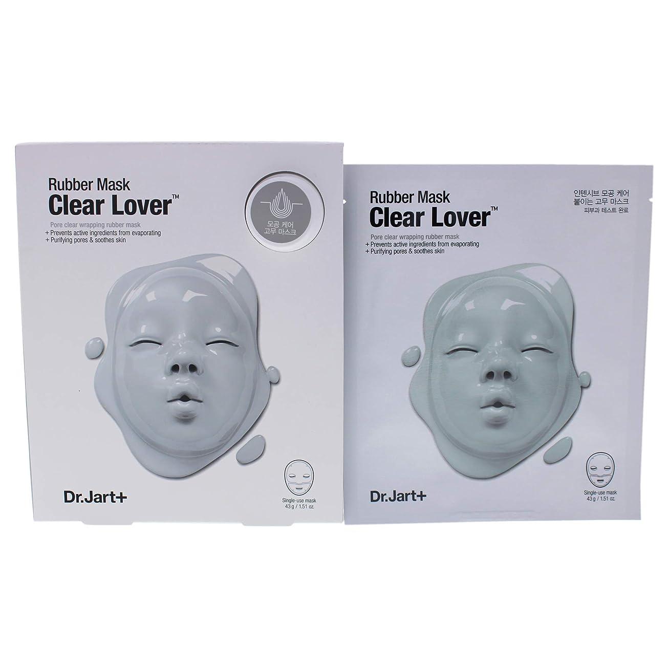 破産振る舞い電報Rubber Mask Clear Lover