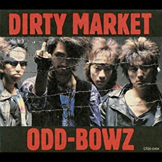 DIRTY MARKET [Explicit]