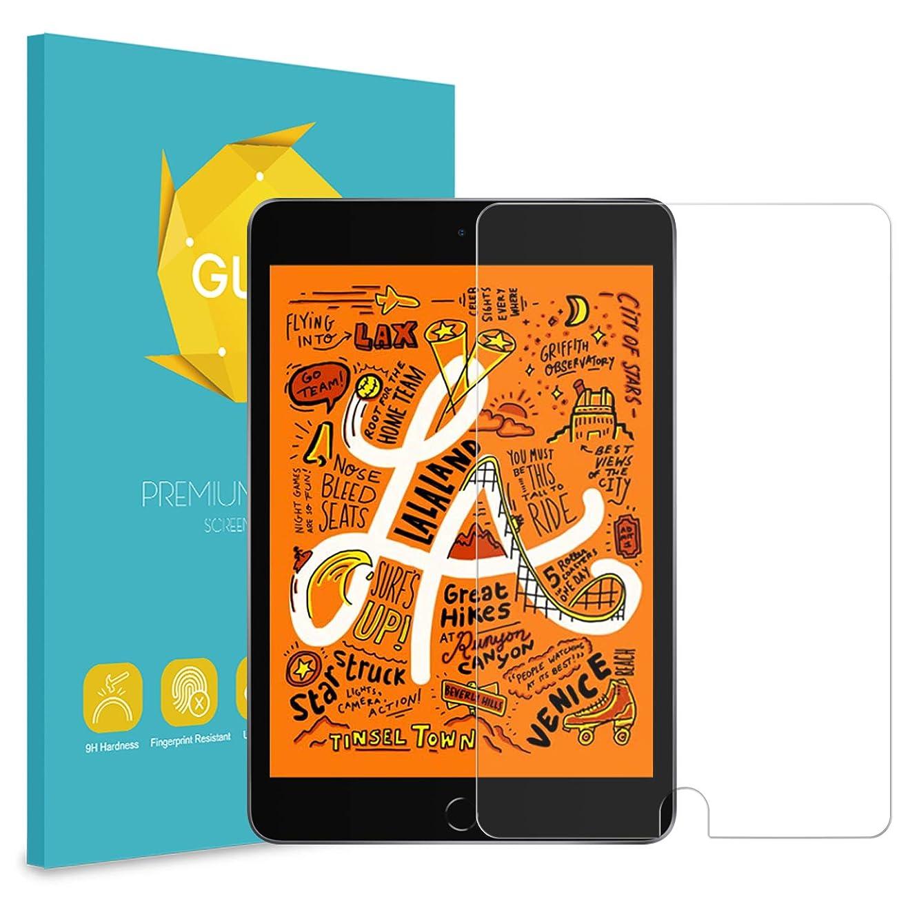 憲法アームストロング兵士Fintie for iPad Mini 5 2019 / iPad Mini 4 ガラスフィルム iPad Mini 5 フィルム 強化ガラス 硬度9H 高感度 高透過率 指紋 スクラッチ防止 飛散防止 Apple iPad Mini (第5世代) 7.9 インチ 2019 / iPad Mini 4 2015 専用 液晶保護フィルム