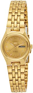 Seiko Women's Gold Dial Stainless Steel Band Watch - SYMK36K1
