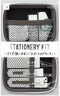 Midori 35319006 XS Stationery Kit - White