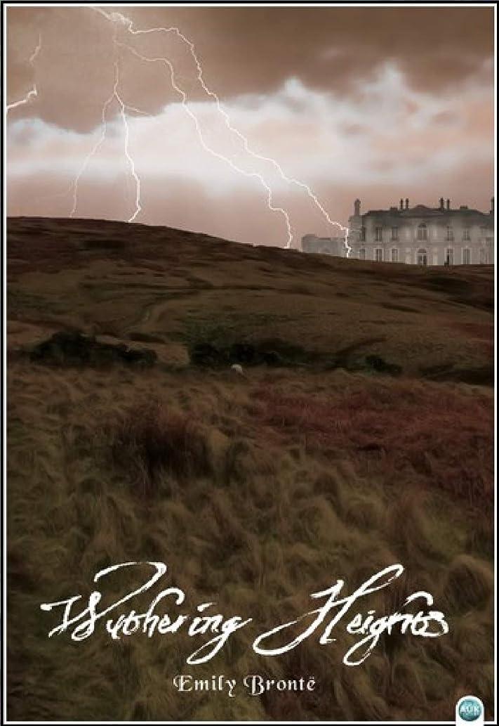 落ち着いた郵便番号地下室Wuthering Heights (Annotated) (English Edition)