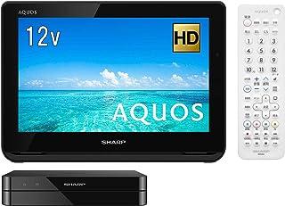 シャープ ポータブル液晶テレビ ハイビジョン 防水 ワイヤレス設計 AQUOS ブラック 12V型 2T-C12AF-B