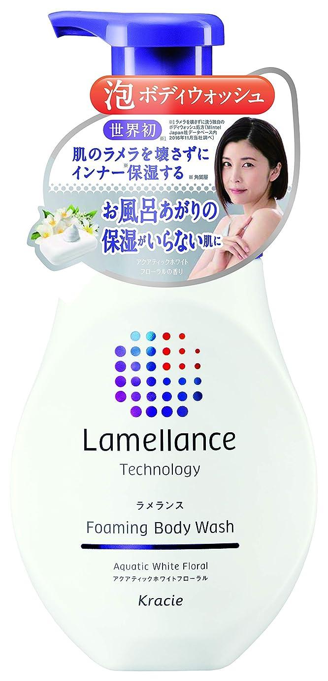 口径のホスト休眠ラメランス 泡ボディウォッシュポンプ480mL(アクアティックホワイトフローラルの香り) 泡立ていらずの濃密泡