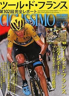 CICLISSIMO(チクリッシモ) No.47 2015年 10 月号