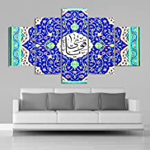 HUIHUAJIE No Frame Islamic Tiles And Mosaics Wall Art 5 Pieces Islamic Wall Canvas Paintings Wall Art Living Room Decor