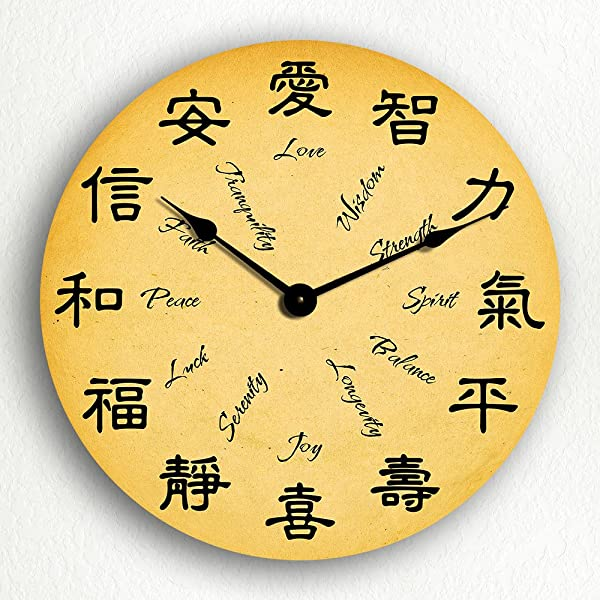 Chinese Characters Popular Themes Love Wisdom Luck Peace Etc 12 Silent Wall Clock