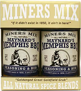 Miners Mix Maynards Memphis Championship BBQ Rub. Big Bold Flavor For Low N Slow Smoking of Spare Ribs, Baby Backs, Butts, Pulled Pork, Brisket, or Beef. No MSG, Low Salt, All Natural 2 pack