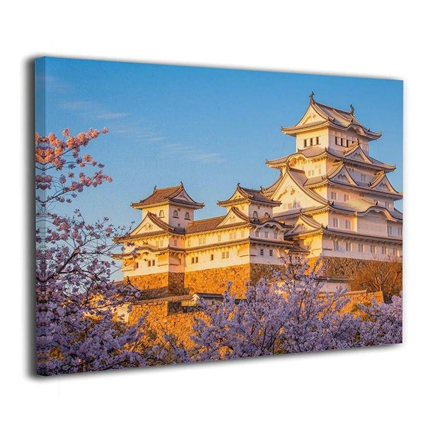 オゾン偽物連隊ブルームン アートパネル 30×40 姫路城 フレーム 壁飾り アートフレーム アートポスター インテリア 枠なし