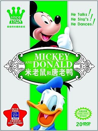 米老鼠和唐老鸭(20DVD)