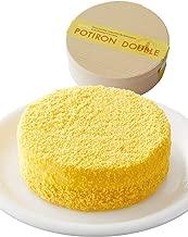 LeTAO(ルタオ) チーズケーキ ポティロンドゥーブル~北海道産栗マロンかぼちゃ~ 直径12cm 4号
