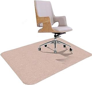 チェアマット 床保護マット ズレない 120X90cm 厚4mm 椅子マット 吸着 キズ防止 滑り止め 丸洗い可能 カット可能 吸音 カッター付き カーキ