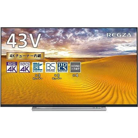 REGZA 東芝 43V型地上・BS・110度CSデジタル4Kチューナー内蔵 LED液晶テレビ 43M520X