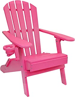 outer banks adirondack chairs