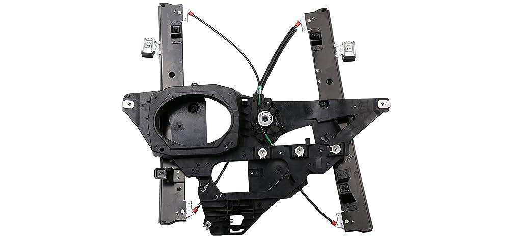 TrakMotive 20-1571 Window Regulator