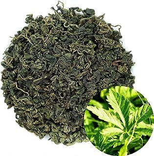 TooGet Wild Jiaogulan Loose Leaf Tea, Premium Gynostemma Pentaphyllum Herbs, 100% Natural Longevity Impurities-Free Tea - ...