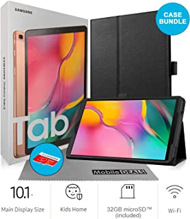 Samsung Galaxy Tab A SM-T510 10.1-Inch Touchscreen 32 GB Tablet (2 GB Ram, Wi-Fi, Android OS, Gold) International Version Bundle with Case, Screen Protector, Stylus and 32GB microSD Card