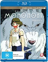 Princess Mononoke (Blu-ray)