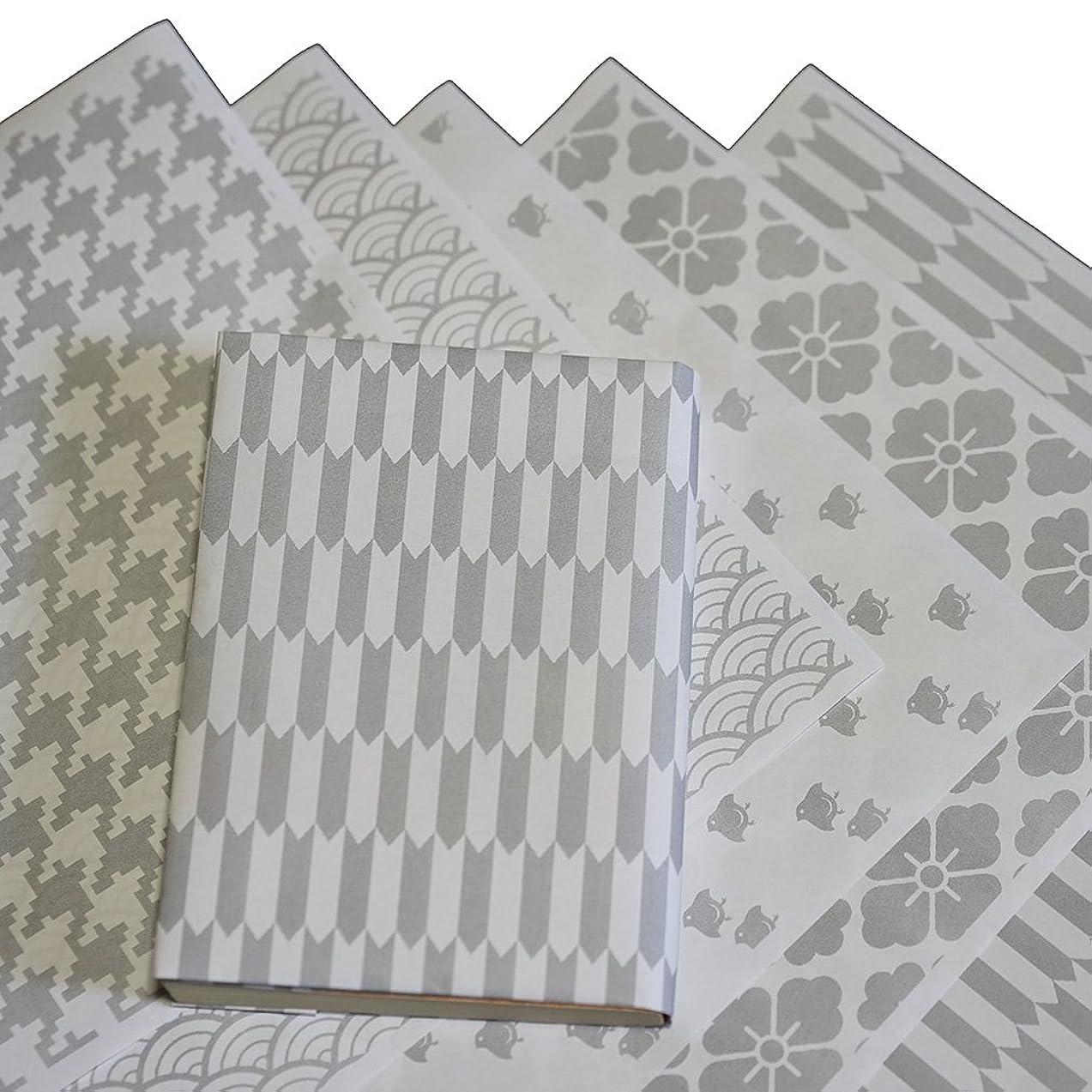 返済アーティスト格納紙製ブックカバー 和柄パターン (再生紙)