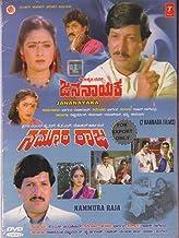 ramesh bhat role in kurukshetra