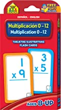 School Zone - Bilingual Multiplication 0-12 Flash Cards - Ages 8+, 3rd Grade, 4th Grade, ESL, Language Immersion, Math, Beginning Algebra, and More (Spanish and English Edition) (Spanish Edition)