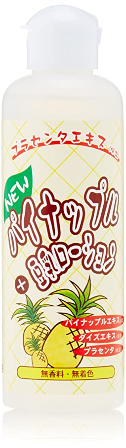 偽造北方謝罪するNEWパイナップル+豆乳ローション3本セット