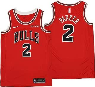 Nike Men's Chicago Bulls Icon Swingman Jersey, Variation