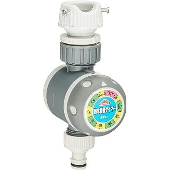 セフティー3 散水簡易タイマー SST-1