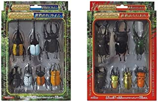 立体昆虫図鑑 世界のカブトムシ&世界のクワガタ 2個セット 昆虫 リアルフィギュア