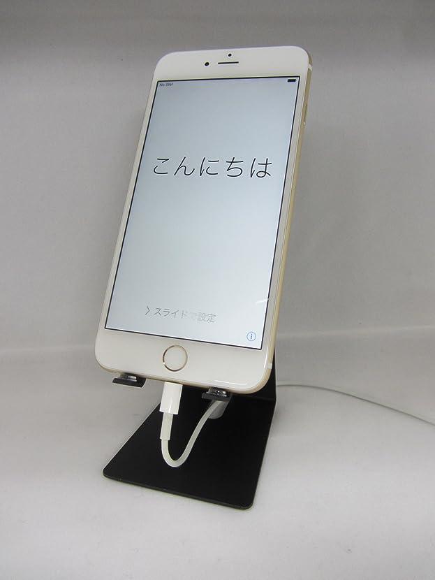 療法するエコー【日本製iPhone8/8Plus対応】iPhone スマートフォン 充電スタンド ブラック アルミニウム素材にブラスト処理とアルマイト処理を施し高品位の素材感を実現 縦置?横置き対応 Si-01B