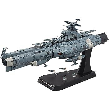 宇宙戦艦ヤマト2202 地球連邦主力戦艦 ドレッドノート級 ドレッドノート 1/1000スケール 色分け済みプラモデル