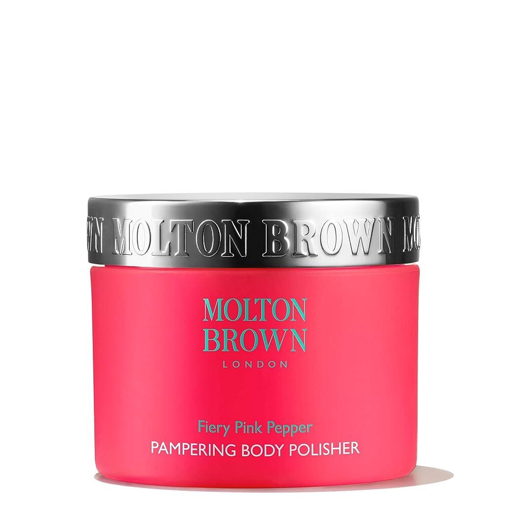 親密な盟主登山家MOLTON BROWN(モルトンブラウン) ファイアリー ピンクペッパー パンパリング ボディポリッシャー