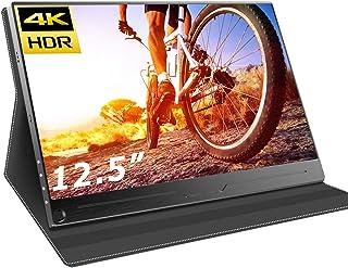 cocopar 12.5インチ/4K adobe100色域 HDR/モバイルモニター/モバイルディスプレイ/薄型/IPSパネル/USB Type-C/標準HDMI/mini DP/保護カバー付/580g/3年保証 (カバー付)