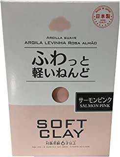 Soft Clay (salmon pink)