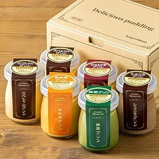 財宝 プレミアムプリン 5種 スペシャル2個 & 抹茶・紅はるか・安納芋・ショコラ 各1個 (計6個)