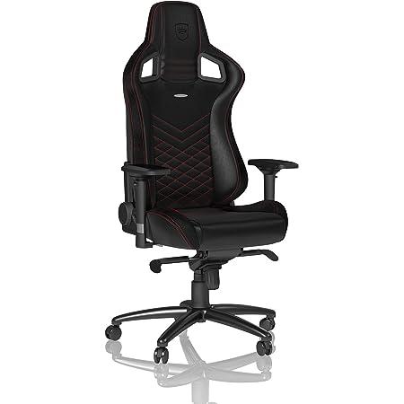 Guter Gaming Stuhl – für Viele der Testsieger