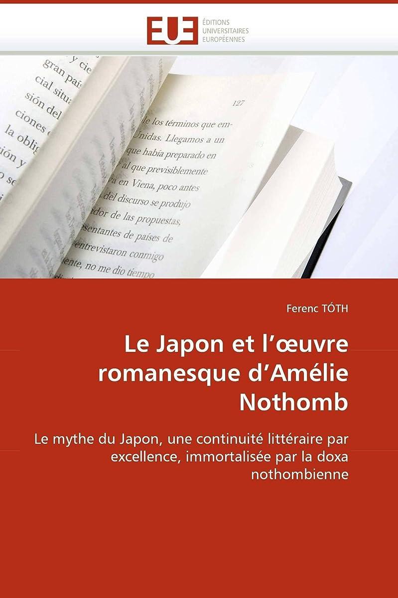 お母さんコーナー取り付けLe Japon Et L'' Uvre Romanesque d''amélie Nothomb (Omn.Univ.Europ.)