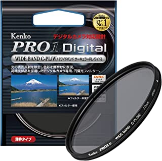 Kenko カメラ用フィルター PRO1D WIDE BAND サーキュラーPL (W) 77mm コントラスト上昇・反射除去用 517727