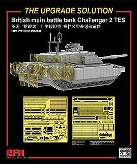 ライフィールドモデル 1/35 イギリス陸軍 チャレンジャー2 TES用 エッチングパーツセット プラモデル用パーツ RFM2001