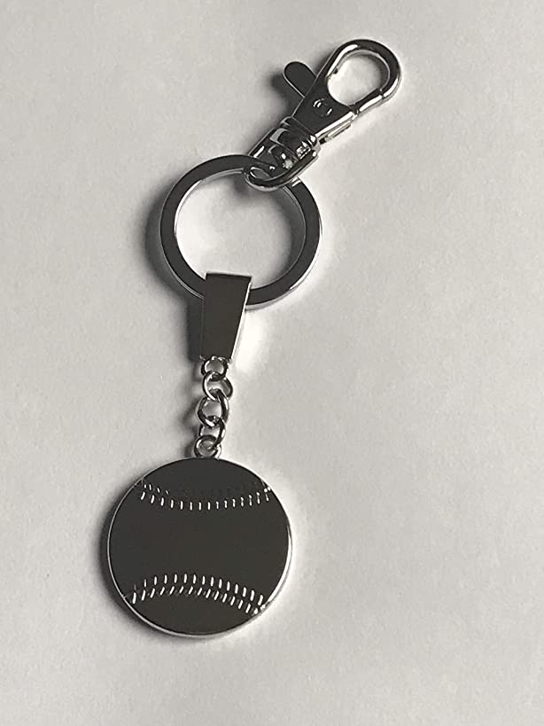 Baseball keychain Top gift for players moms and coaches